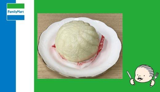 【実食レビュー】ファミリーマートの「熟成生地の本格肉まん」