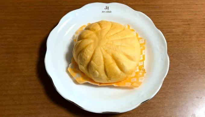 ローソンの「とろーりチーズのピザまん」