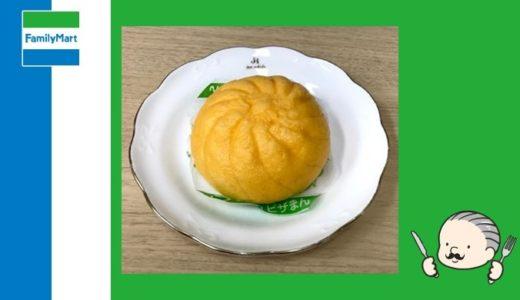 【実食レビュー】ファミリーマートの「チーズたっぷり熟成生地のピザまん」
