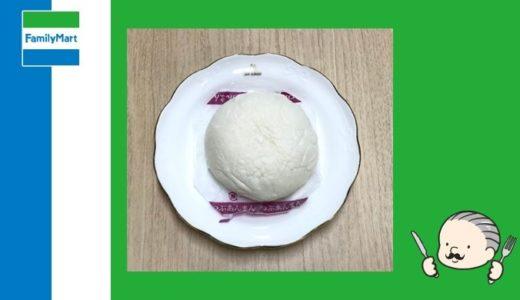 【実食レビュー】ファミリーマートの「北海道産小豆のつぶあんまん」