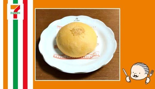 【実食レビュー】セブンイレブンの「ホットチリ!タコスミートまん」