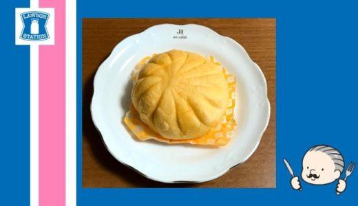 【実食レビュー】ローソンの「とろーりチーズのピザまん」