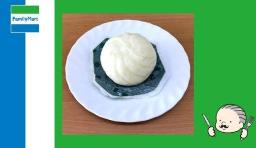 【実食レビュー】ファミリーマートの「ファミマプレミアム肉まん」