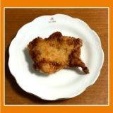 セブンイレブンの「新・揚げ鶏」
