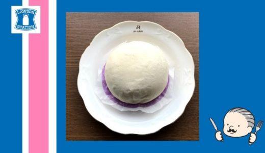 【実食レビュー】ローソンの「北海道小豆のつぶあんまん」