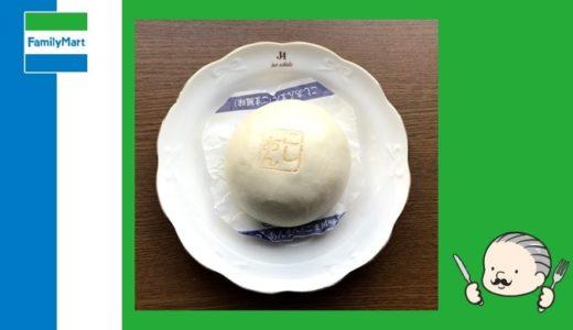 【実食レビュー】ファミリーマートの「北海道産小豆のこしあんまん(ごま風味)」
