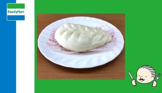 【実食レビュー】ファミリーマートの「湯葉包みトンポーローまん」