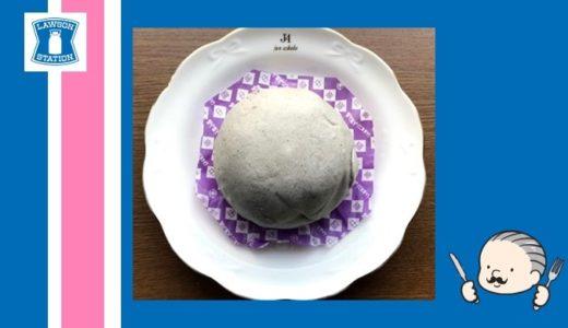 【実食レビュー】ローソンの「北海道小豆のごまあんまん」