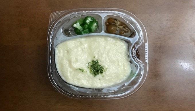 セブンイレブンの(青森県産ななこいも使用)冷しとろろ蕎麦