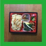 ファミリーマートの「春の味わい幕の内御膳 さわら西京焼き」