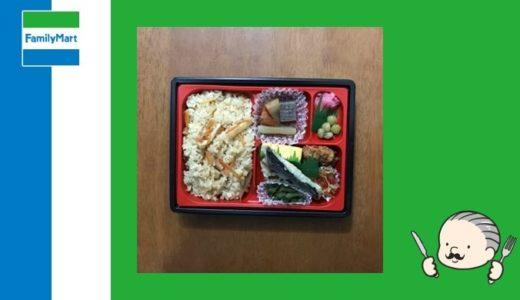 【実食レビュー】ファミリーマートの「春の味わい幕の内御膳 (さわら西京焼き)」
