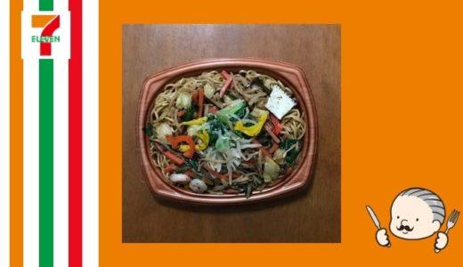 【実食レビュー】セブンイレブンの「オイスターソース香る彩り野菜の上海焼そば」