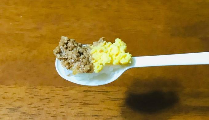セブンイレブンの「鶏の旨味!国産鶏のたっぷり鶏そぼろごはん」