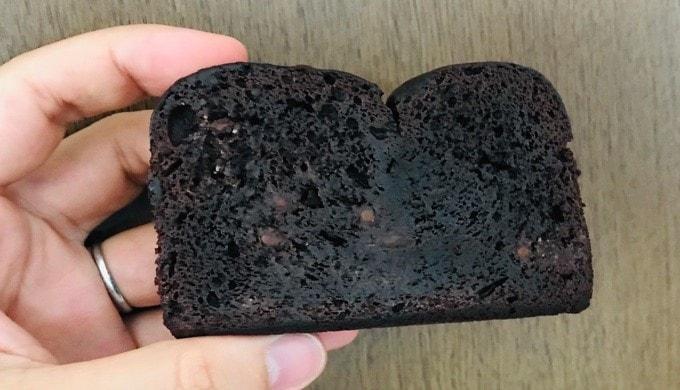 ファミマでライザップの「チョコチップケーキ」