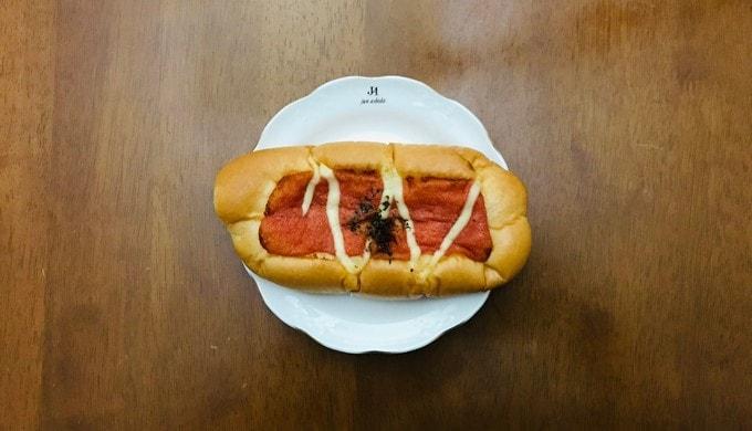 ファミマの【マヨうま!ピリ辛明太子パン】