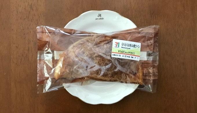 セブンイレブンのもちもちお好み焼きパン