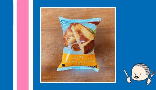 【厳選】すべて実食!ローソンで買えるおすすめの冷凍食品を紹介!