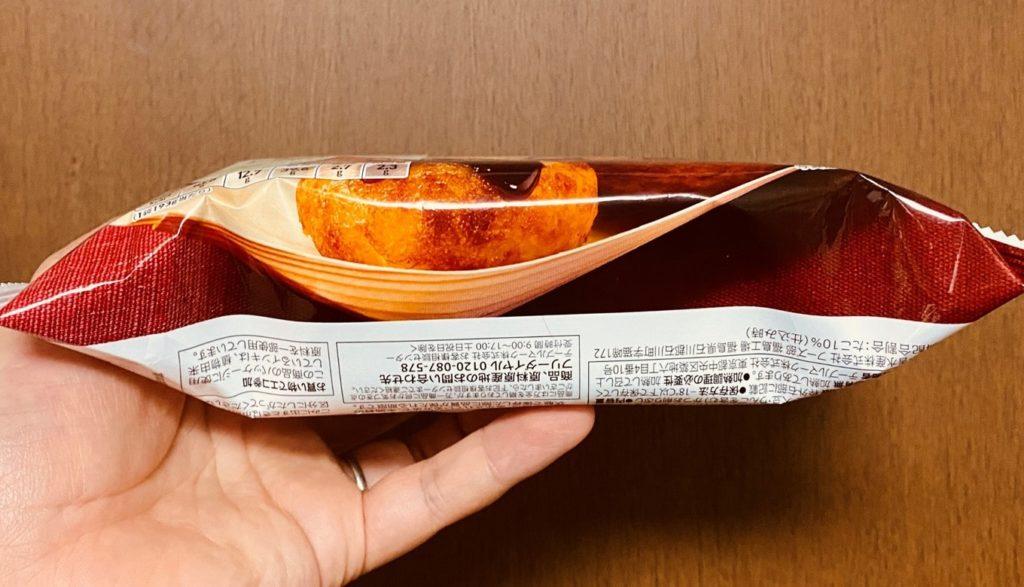 セブンイレブンで買えるおすすめの冷凍食品