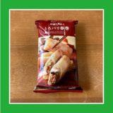 ファミマで買えるおすすめの冷凍食品