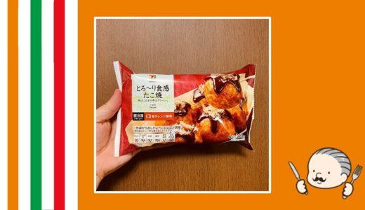 【厳選】セブンイレブンで買えるおすすめの冷凍食品を紹介!
